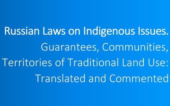 Publication banner Russian Laws on Indigenous Issues.PNG