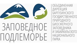 Barguzinsky State Nature Biosphere Reserve and Trans-Baikal National Park logo